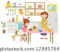 情人節 親子 父母和小孩 12995764