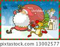 圣诞快乐 13002577