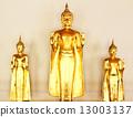 Golden Buddha image in wat pho temple ,Bangkok ,Thailand. 13003137