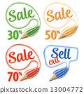 销售 促销 特卖 13004772
