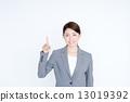 事業女性 商務女性 商界女性 13019392