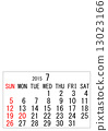 2015年7月日曆(你可以把你最喜歡的照片) 13023166