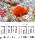 2015 calendar March April 13023186