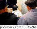 Xiangqi 13035266