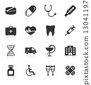 Set of medical icons on white background 13041197