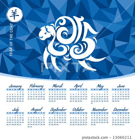 Year of the goat calendar 13060211