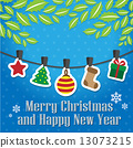 Christmas & Newyear background  13073215