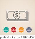 เวกเตอร์,เงินตรา,เงิน 13075452