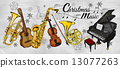Christmas Music Instruments Painting 13077263