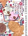 銅鑼燒 日式甜點 日本糖果 13083909