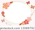 frame, butterflies, butterfly 13089792