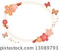 frame, flowers, flower 13089793