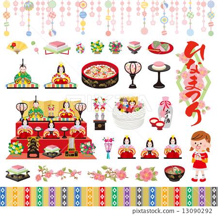Hina Matsuri 13090292