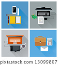 Workplace with digital devices top view icon set 13099807