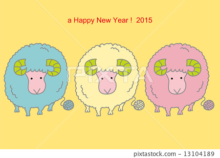 year of the sheep new years card sheep 13104189