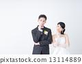 고민, 고민하다, 커플 13114889