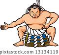 專業相撲摔跤 相撲 相撲選手 13134119