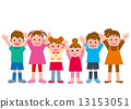 Congratulations 6 children 13153051