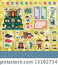 兒童節 矢量 Icon 13162734