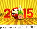 new, year's, pine 13162843