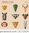 African Animal Portrait Set with Flat Design 13172624