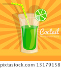 colorful coctail vector illustration background concept 13179158