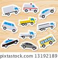 vector vectors autocar 13192189