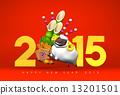 new, year's, pine 13201501