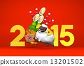 new, year's, pine 13201502