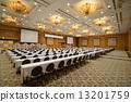 회의실, 미팅룸, 호텔 13201759