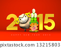 year, of, the 13215803