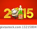 新年 新年的聖誕樹裝飾 羊年 13215804