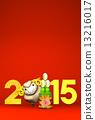 羊年 新年 新年的聖誕樹裝飾 13216017