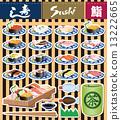 sushi, icons, icon 13222665