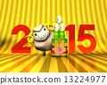 新年 新年的聖誕樹裝飾 羊年 13224977