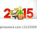 new, year's, pine 13225099