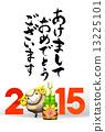 new, year's, pine 13225101