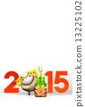 羊年 新年 新年的聖誕樹裝飾 13225102