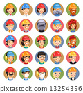Builders Cartoon Characters Icons Set1.3 13254356