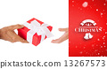 passing gift couple 13267573