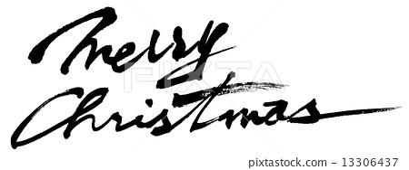 聖誕快樂 13306437