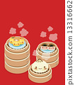 Cute Dim sum - Chinese Food 13316662