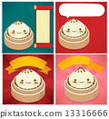 Chinese New Year Greeting card EPS10 13316666