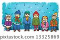 carol, singing, children 13325869