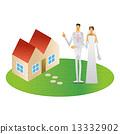 Marriage New Homemaker Purchase Honeymoon Married Life 13332902