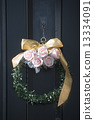 christmas, decoration, ornament 13334091