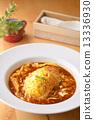 大米煎蛋 蛋包飯 西餐 13336930