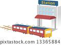 矢量图 站 车站 13365884
