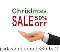 sale, percent, off 13369521