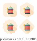 부엌, 설탕, 아이콘 13381905